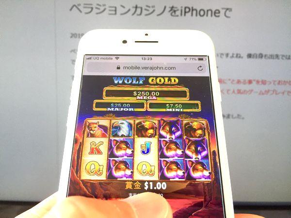 ベラジョンカジノをiPhoneで