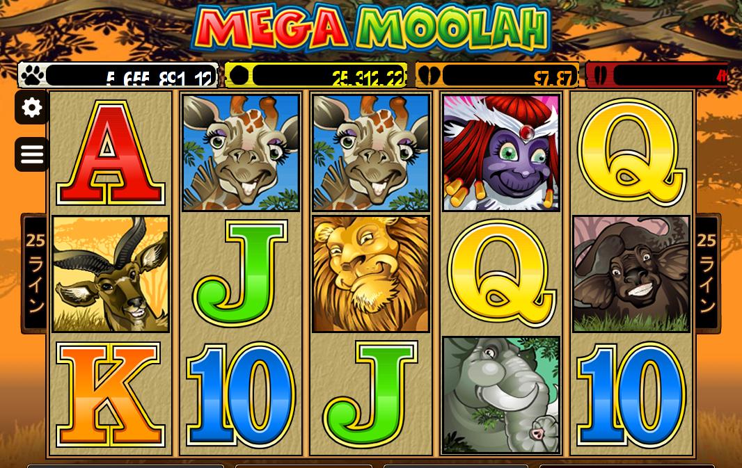 ベラジョンカジノ Mega Moolah